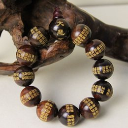 Wholesale beads Heart Sutra Compassion primary wood crafts gift jewelry beads bracelet
