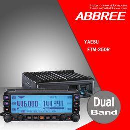 Wholesale YAESU FTM R mobile radio transceiver UHF VHF Dual band Car Radio Station Professional Station FTM R Vehicle radio