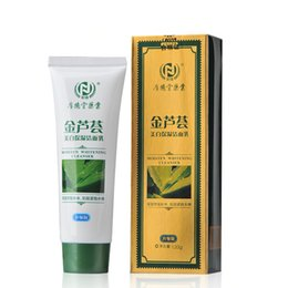 Wholesale Guangde hall aloe Whitening Cleanser g fresh gentle non foaming cleanser XST442