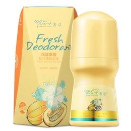 Wholesale SOON PURE Potpourri Fresh Deodorant Antiperspirant Ball Sweat Deodorant ml