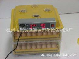 Wholesale Automatic small chicken incubator stupid chicken eggs Miao with partridge egg incubator incubator