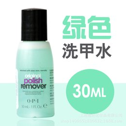 Wholesale High quality professional nail polish remover mild no harm to the resurrection of the water ml resurrection of products
