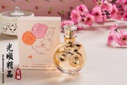 Wholesale brand designer perfume ml weman perfume CNE gucc Prad a BOS s POL bubarr y eliza beth ard en many for weman and men PRA