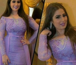 Arabic Celebrity Gowns Mid East Myriam Fares Sheath Lavender Evening Dresses Off Shoulder Lace Beaded Long Sleeves with Sashes Sweep Train