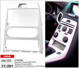 CARAV 11-391 Top Quality Radio Fascia for HYUNDAI Genesis Coupe 09-12, Rohens Coupe Stereo Fascia Dash CD Trim Installation Kit