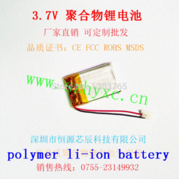 Wholesale Polymer lithium ion battery V customized CE FCC ROHS MSDS quality certification