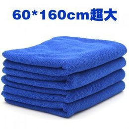 Wholesale-4068-2 microfiber Nano car wash towels   Cleaning towel 60 * 160cm
