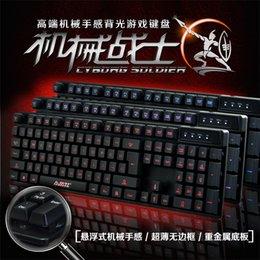Wholesale-Mechanical game gaming keyboard backlight computer usb wired laptop cf dota2 lol
