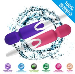 Wholesale iWand Magic Wand Massager Modes Rechargeable AV Vibrator Vibrating Waterproof Full Body Massager US Plugs by DHL