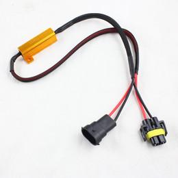 H8 H11 LED DRL Luces antiniebla Canbus NO Error 50W 6Ohm Resistor de carga Cableado Decodificador de cancelación para luces LED de coche desde las luces de carga fabricantes