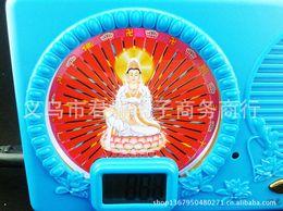 998 remote control flash one Buddha figures Lotus Guanyin Buddha Machine