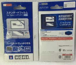 Wholesale-4 pcs New Clear LCD Screen Shield Guard Protector for Nintendo 3DS screen protector