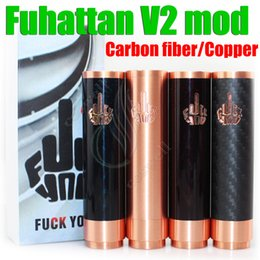 V2 fuhattan en Ligne-Mods de Fuhattan V2 pleine fibre de carbone mécanique de mod avec FU * CK VOUS logo mech mods de vapeur 1: 1 batterie de clone 18650 Manhattan Apollo e cigs DHL