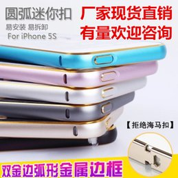 Wholesale Ultra Thin Slim Gold Golden Double Color Aluminium Metal Bumper Frame Case Cover for iPhone SE S S iPhone S Plus inch