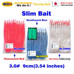 slim bait 10pcs pack 3.0# 9cm 3.54inches noctilucent red blue white squid bait soft bait lure fluorescent mori JAPAN luminous octopus