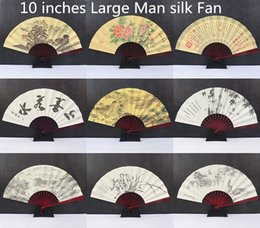 Traditional Big Printed Vintage Hand Fan Man Chinese Silk Bamboo Folding Fan Dance Show Fan Birthday Party Wedding Favors