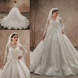 New Design Wedding Dresses Shiny O-Neck Tulle Lace Long Sleeves Sexy Beaded Puffy Court Train Wedding Gowns