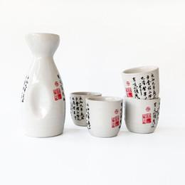 Ceramic Japanese Sake Set Elegant Sake Bottle and Cups Wine Gift Handpainted Chinese Calligraphy Orchid Pavilion Design White Red