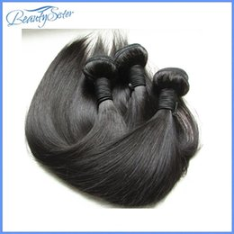 beauty Hair Products nice quality 9a brazilian virgin hair silk straight 100% remy human hair weaves 3bundles 300g lot natural color