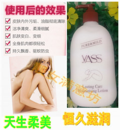 Wholesale Genuine Yass lotion body lotion ml autumn moisturizing body whitening and moisturizing lotion