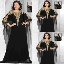 2017 Arabic Middle East Black Evening Dresses Scoop Neck with Gold Appliques Evening Gowns Long Chiffon Celebrity Dresses BA0792