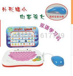 Descuento computadoras portátiles para la venta 2015! ¡Venta caliente chino e Inglés Toy Machine Learning princesa de múltiples funciones Niños portátil pista Juguetes ordenador educativos para $ 18Nadie