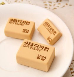 Wholesale South Korea s large medium small test special eraser Pupils learning stationery b art drawing utility office eraser Children s learning