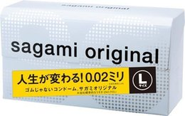 Wholesale LOVE made in Japan pc mm super thin free feel SAGAMI condom ORIGINAL NO Rubber Allergy Polyurethan L size mm sex okamoto A5