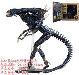Wholesale 20CM SCI FIRECOLTECK Aliens Series No Alien Queen Boxed PVC Action Figure Collectible Model Toy