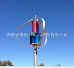 Wholesale Factory outlets W maglev disc vertical axis wind turbine start