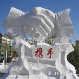 Wholesale Granite marble stone carving sculpture integrity go hand in Town Square sculpture garden sculpture XWSC