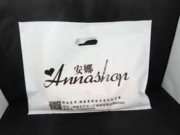 Wholesale Customized printing customer logo size X30cm quot X12 quot thickness micron Raw material cheap gift plastic bag