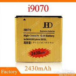 Wholesale High Capacity mAh Gold Battery EB535151VU For Samsung Galaxy S advance i9070 Business Batterie Batterij Bateria