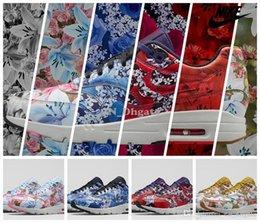 Wholesale Women s Nike Air Max Ultra City Collection New York Paris Tokyo London Milan Shanghai Flower Women Running Shoes Airmax Maxes Max