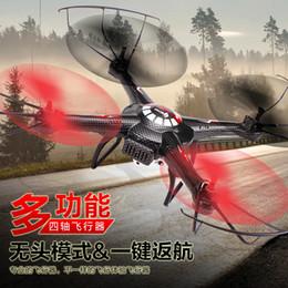 Medium-sized turnkey flying saucer (720 p 30 FPS camera)