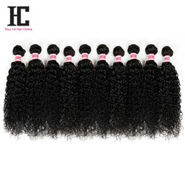 Cheap Hair! 10 Bundles Indian Curly Hair Weave Mongolian Deep Curly Wave 7A Kinky Curly Human Hair Extensions HC