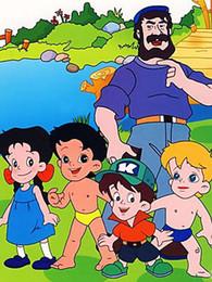 DVD movie for children DVDs TV series Cartoon movies Children Film Promotion latest dvd movies US UK DVD kids Movies TV show