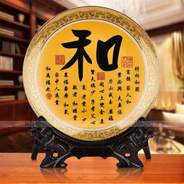Wholesale Jingdezhen Ceramic Decorate Plate High Quality Ceramic Decorate Plate Best Decorative Wall Plates for Sale CPS008
