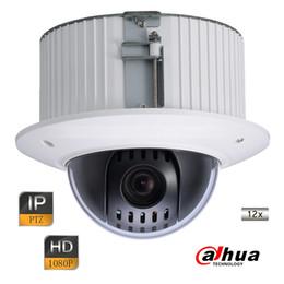 Ptz 12x en venta-Dahua 2Mp Mini HD 1080P Red 12x zoom óptico en el techo IP PTZ domo cámara
