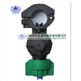 Anti-drip Boom Sprayer Nozzle with non-return valve, 10 pcs per lot
