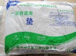 Wholesale 1pc Disposable medical pad single impervious pad medical mattress pad adult diaper pad