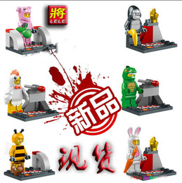 Wholesale PKNOW LELE Chicks Bunny Person Pig Person Animal People Minifigure Building Block Brick Toys Compatible
