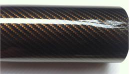 2D Carbon Fiber Car Wrapping Film Automobile Modified Film Car Wrapping Film Car Stickers Size:0.5M*1.52M black gold