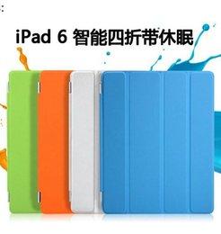 Acheter en ligne Air en cuir libre-Les couvercles protecteurs d'écran de pli de côté de cuir de PU de garniture élégante colorée de garniture simple font le dormir le sommeil pour l'air 2 100PC d'iPad d'air d'iPad5 libèrent le bateau
