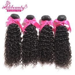 Brazilian Virgin Hair Deep Curly 4 Bundles Brazillian 100% Human Hair Weave Cheap 7A Brazilian Deep Curly Virgin Hair