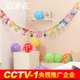 Wholesale Manufacturers birthday banner paper flag bunting brace English alphabet banners birthday party supplies new