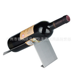 [T] simple right angle Red Wine Rack stainless steel European style creative wine rack bar wine rack
