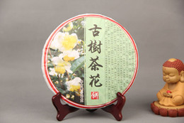 Wholesale New Puer Tea Flowers blossoms of Ancient Tree in Snow Mountain fresh and sweet honey Beauty care food g