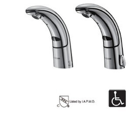 Wholesale all in one hands free faucet zinc alloy automatic taps Li Ion power touchless public aerator infrared spout
