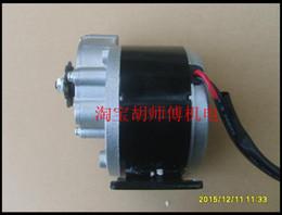 Wholesale Bicycle Brush DC Motor Low Speed Permanent Magnet Generator